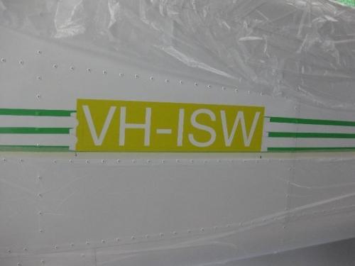 Masking for the registration lettering
